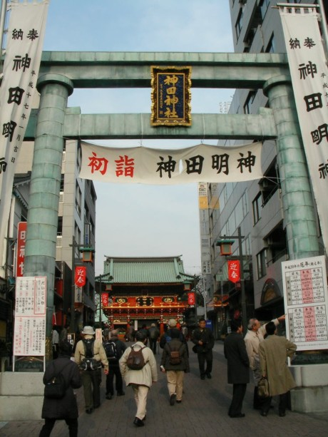 20080111tokyo_jussha094kanda_myoujin.JPG 東京十社 神田神社(神田明神)