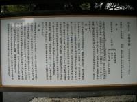 20080111tokyo_jussha120hie_jinja.JPG 東京十社 日枝神社御祭神由来
