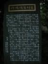 20080111tokyo_jussha138hikawa_jinja.JPG 東京十社 氷川神社