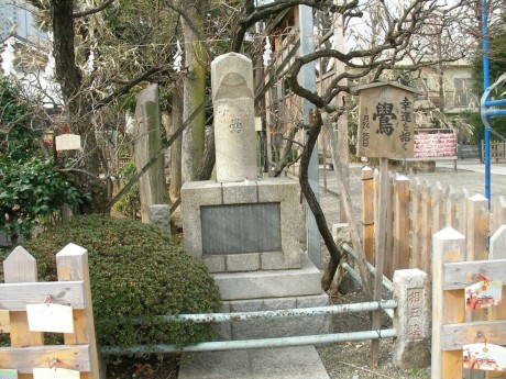 20080118tokyo_jussha015kaido_tenjin.jpg 亀戸天神社 鷽替え神事