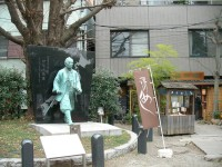 20080118tokyo_jussha060tomioka_hachimangu.jpg 東京十社 富岡八幡宮(深川八幡まさ)の伊能忠敬翁銅像