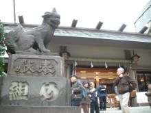 20080118tokyo_jussha110shiba_daijingu.jpg 東京十社 芝大神宮