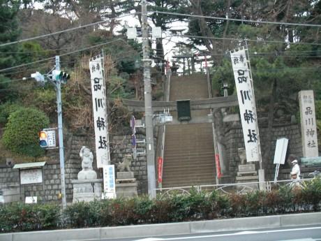 20080118tokyo_jussha118shinagawa_jinja.jpg 東京十社 品川神社